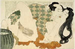 japanese sex porn shunga art