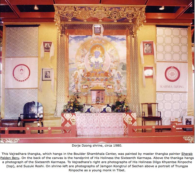 vajradhara thangka shambhala sakyong trungpa boulder