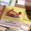 yogarulebook
