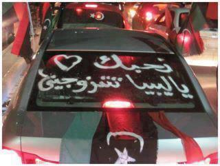 """I love you Libya.  Will You Marry Me?'"