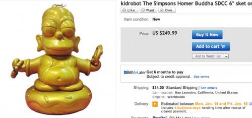 Photo: Ebay Listing