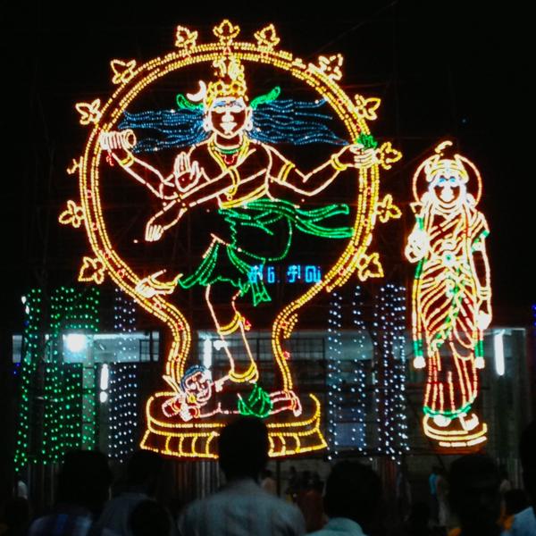 Shiva Nataraja, Chidambaram Courtyard (photo SHR.com)