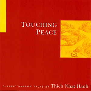 touching_peace300_large