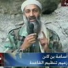 Osama Speaks