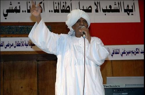 Mahjoub Shareef