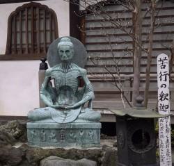 starving emaciated buddha