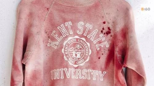 kent state sweatshirt