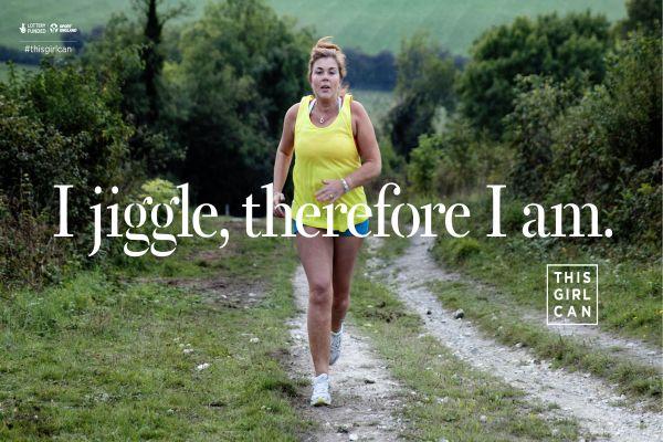 I jiggle