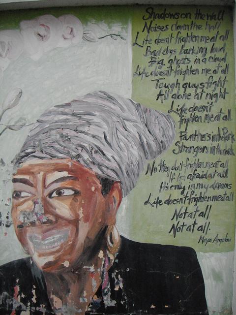 maya angelou poem