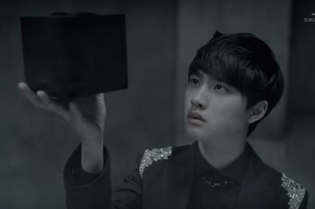 EXO k screenshot