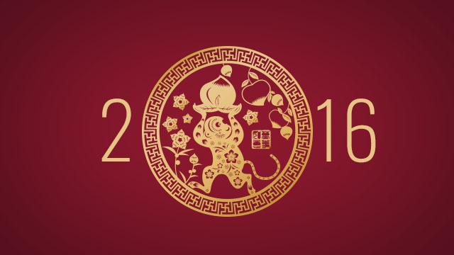 fire monkey chinese year tibetan losar shambhala day