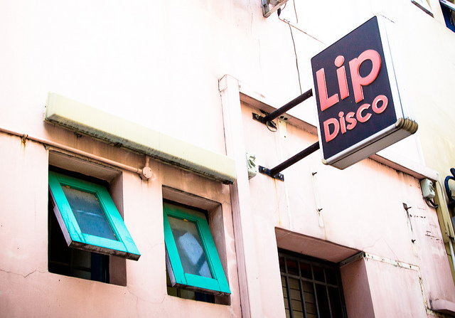 Lip Disco