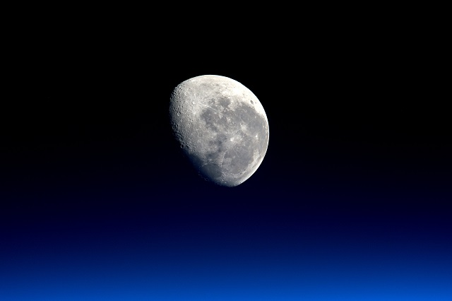 Unsplash/NASA