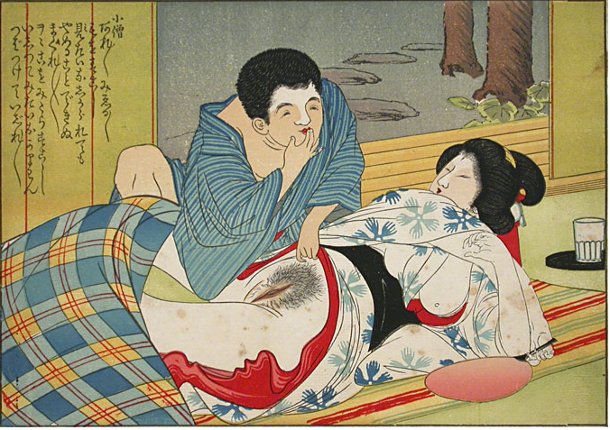 Japanese sex ancient seems impossible