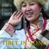 Former Prisoner of Conscience Releases Film, <i>Tibet in Song</i>