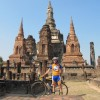 Cutting Loose: Biking from Iraq to Cambodia.