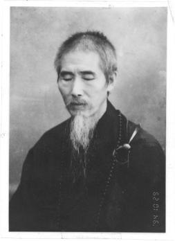 Hua-Tou Meditation: A How-to Guide.