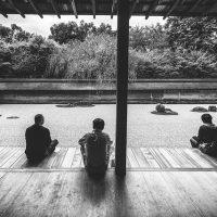 """Depression & Zen Meet at """"The Hidden School."""" {Book Excerpt}"""