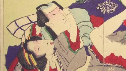 Shunga/Wikimedia Commons